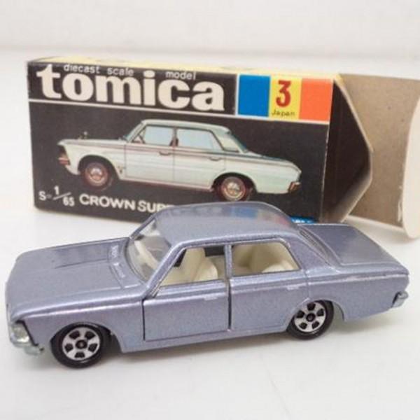黒箱トミカ クラウンスーパーデラックス 青 を買取いたします。