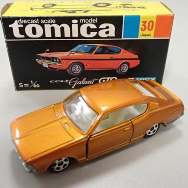 香港製 黒箱トミカ 三菱 コルト ギャランGTO を買取いたします。