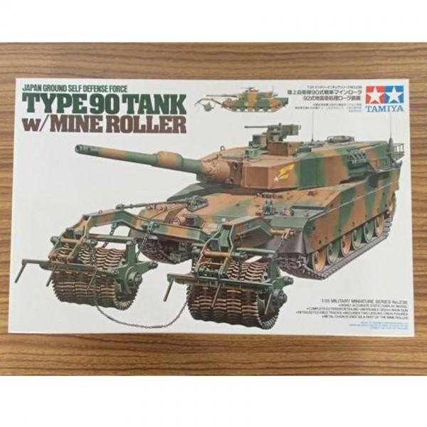 【模型買取】タミヤ 1/35 陸上自衛隊90式戦車マインローラ  プラモデルを買取いたします。