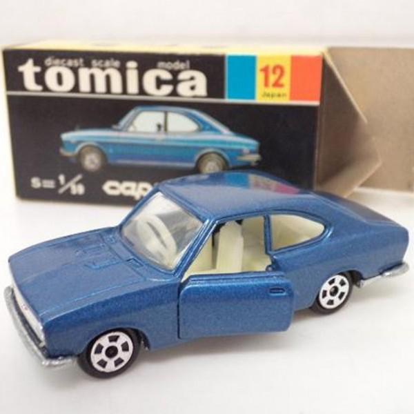 香港製 黒箱トミカ カペラ ロータリークーペ ブルー を買取いたします。