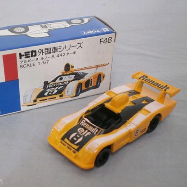 青箱トミカ 外国車 F48 アルピーヌ・ルノーA 442ターボ を買取いたします。