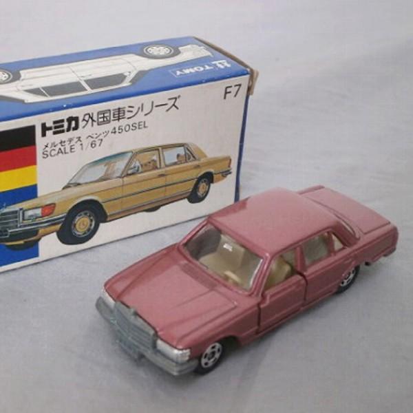 青箱トミカ 外国車シリーズ F7 メルセデスベンツ450SEL  を買取いたします。
