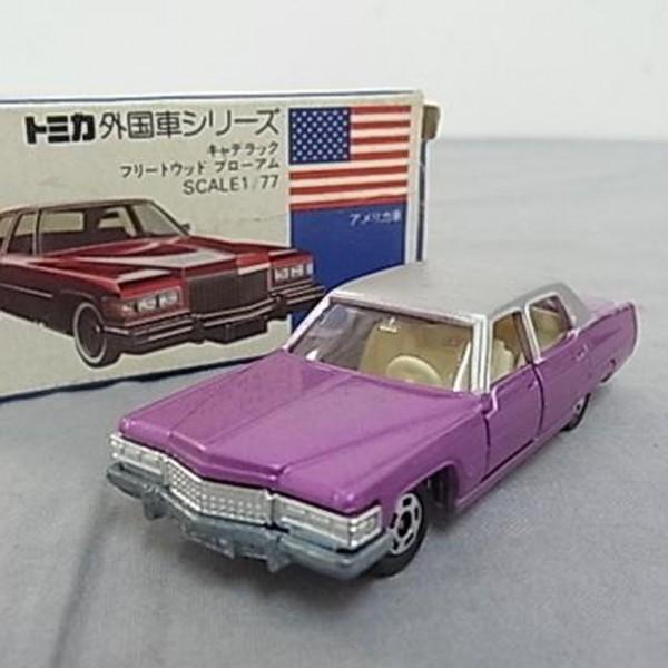 青箱トミカ 1/77 キャデラック フリートウッド ブローアム を買取いたします。