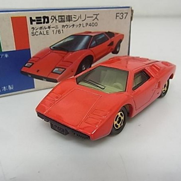 青箱 トミカ 1/61 ランボルギーニ カウンタックLP400 を買取いたします。