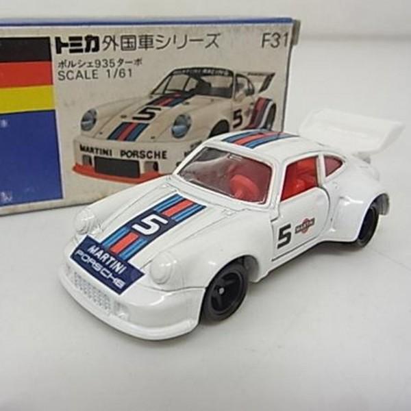 青箱 トミカ 外国車シリーズ 1/61 ポルシェ935 ターボ を買取いたします。