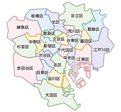 東京23区買取地図