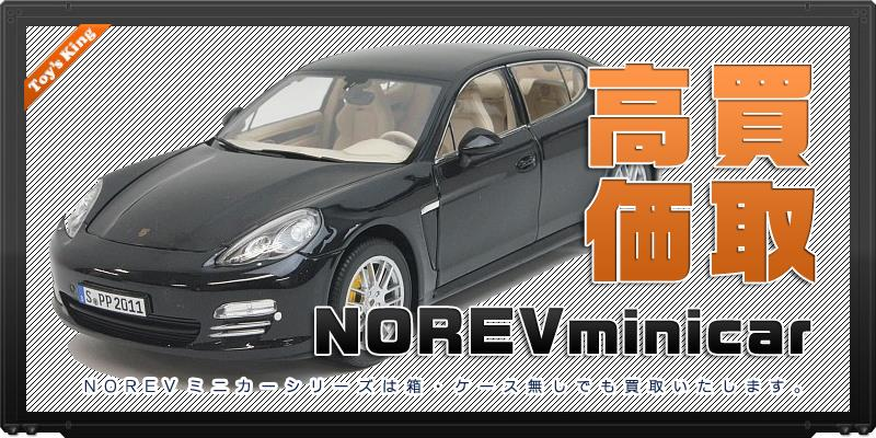 NOREV/ノレブ